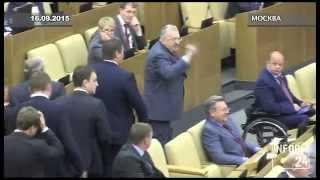 Жириновский оскорбил Ирину Роднину и устроил скандал в Госдуме (ПОЛНАЯ ВЕРСИЯ)