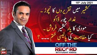 Off The Record   Kashif Abbasi   ARYNews   15 July 2021