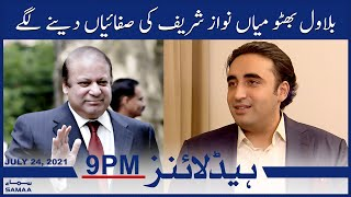 Samaa News Headlines 9pm   Bilawal Bhutto Mian Nawaz Shareef ki safaiyan dene lagay   SAMAA TV