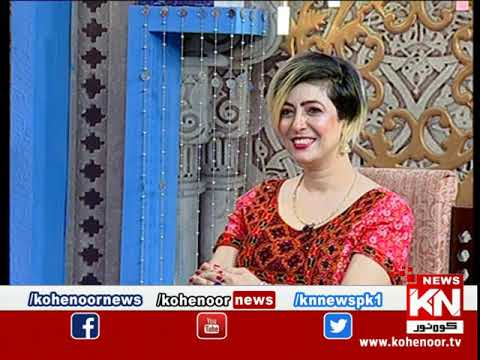 Good Morning With Dr Ejaz Waris 31 August 2020 | Kohenoor News Pakistan
