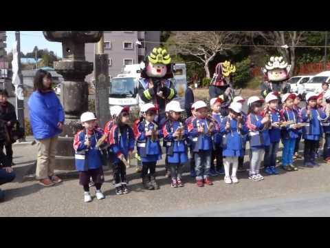 Shiogamahimawari Kindergarten