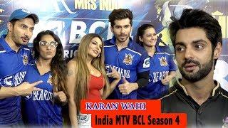 Karan Wahi At Photoshoot Of Actors For 'AR Mrs. India MTV BCL Season 4 #LightCameraTV