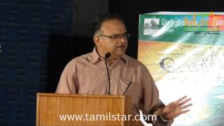 Poriyaalan Movie Press Meet