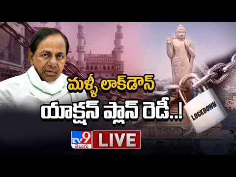 CM KCR Lockdown Action Plan LIVE || Hyderabad - TV9 Exclusive Updates HD Mp4 3GP Video and MP3