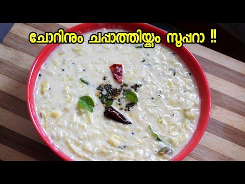 ക്യാബേജുണ്ടെങ്കിൽ ഇങ്ങനെയൊന്നു ചെയ്തു നോക്കൂ.. സൂപ്പറാ /Cabbage Coconut Milk Curry/Cabbage Recipe