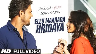 Ellu Maarada Hridaya Full Video Song  Simpallag Innondh Love Story  Praveen Meghana Gaonkar