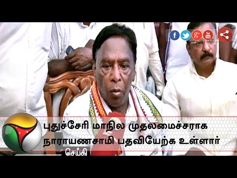 V-Narayanasamy--Exclusive-Interview-after-announced-as-Puducherry-CM