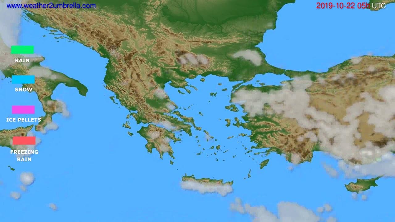 Precipitation forecast Greece // modelrun: 12h UTC 2019-10-20