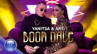 YANITSA & ARTi   BOOM DALE  Яница и АРТи   Бум Дале
