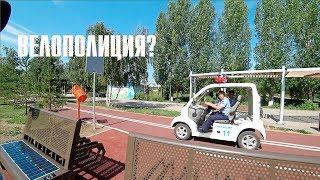 Велополиция ;) Пляж. Как решает проблемы Велобайк Астана. Кастрация кота!