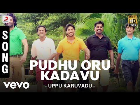 Uppu Karuvadu - Pudhu Oru Kadavu Song | Steeve Vatz