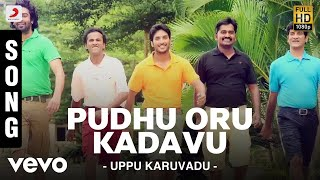 Pudhu Oru Kadavu- Audio Song - Uppu Karuvadu