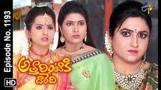 Attarintiki Daredi | 31st August 2018 | Full Episode No 1193 | ETV Telugu