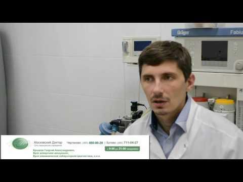 Сумарні антитіла до гепатиту в