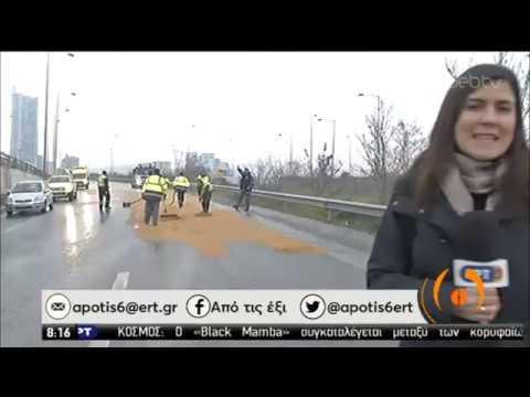 Ανάσχεση κυκλοφορίας από ανατροπή νταλίκας στο Δερβένι Θεσσαλονίκης | 27/01/2020 | ΕΡΤ