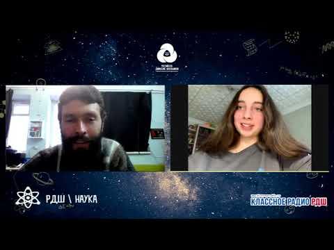 Весело о звездах  астрофизик Сергей Назаров расскажет о космосе