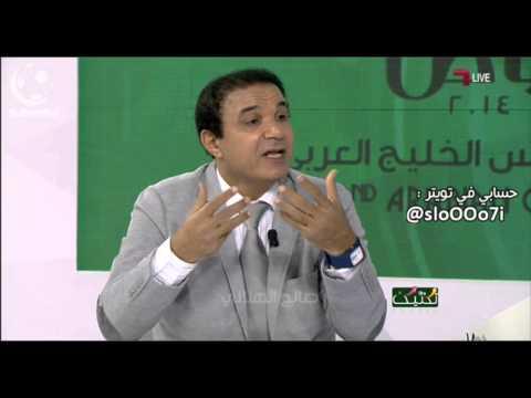 مذيع قناة الكأس يقطع تحليل فهد الهريفي وينهي الحلقة بغضب بعد مشادة بينهما
