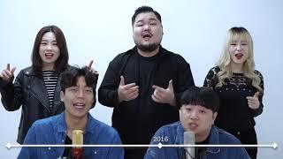 Evolution Of EXO