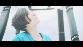 坂本真綾「ハロー、ハロー」MVShortver.