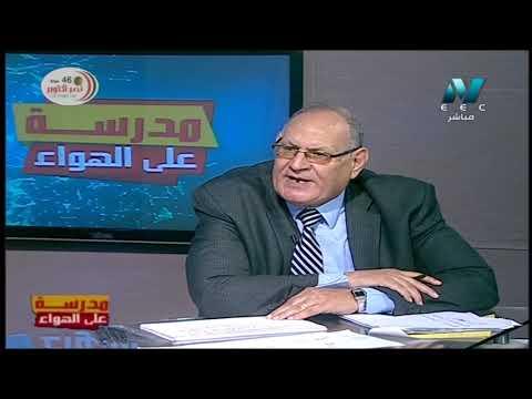 هندسة فراغية 3 ثانوي ( ضرب المتجهات ) أ شعبان عبد الرازق - أ مصري إبراهيم 07-10-2019