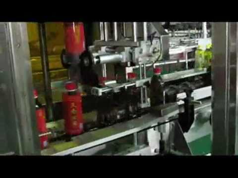 Juice Bottle Shrink Sleeve Labelling Line