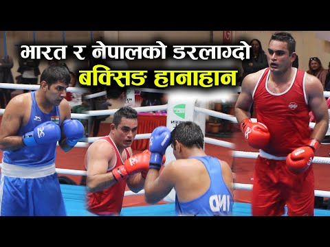 India vs Nepal boxing || भारत र नेपालले खाए बराबर चुटाइ || SAG 2019 Final Boxing Kathmandu Nepal