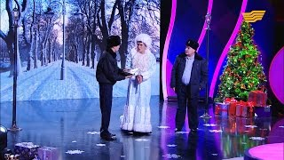 «ОҚО» театры. Қылмыскер Аяз ата.