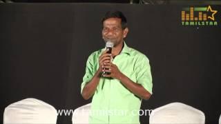 Appuchi Gramam Movie Audio Launch Part 2