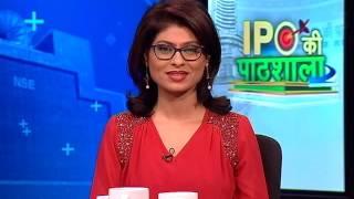 WhatIsInitialPublicOfferIPO|IPOकिसेकहतेहैं?|IPOKiPaathshaala|CNBCAwaaz
