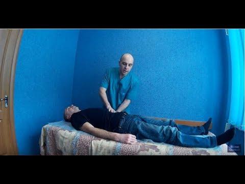 Андрогенной блокада рак простаты