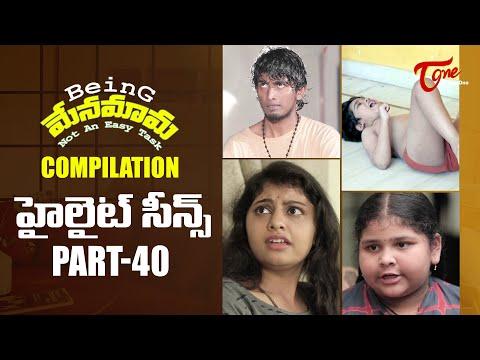 Best of Being Menamama | Telugu Comedy Web Series | Highlight Scenes Vol #40 | Ram Patas | TeluguOne