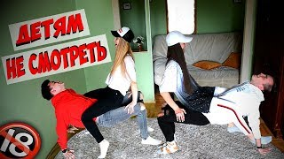 ЙОГА ЧЕЛЛЕНДЖ С ДЕВУШКАМИ   Comedy Boys
