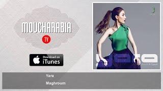 yara maroum mp3 gratuit