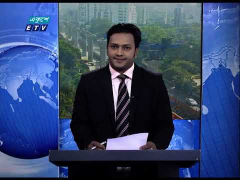 02 Pm News || দুপুর -২ টার সংবাদ || 28 November 2020 || ETV News
