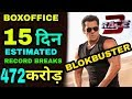 Race 3  I 15th Day Box Office Collection  | Salman Khan | Bobby Deol |Jacqueline |Anil kapoor