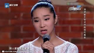 """解锁聋哑舞者是如何跳舞的!母女遭金星老师""""强拆""""《中国好舞蹈》第2期 花絮 20140426 [浙江卫视官方HD]"""