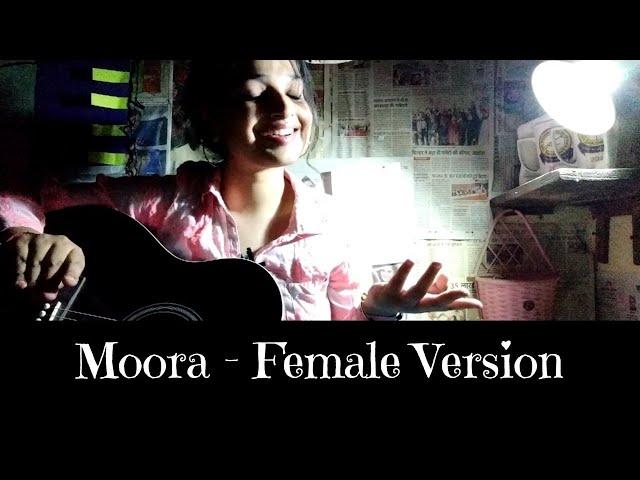 İngilizce'de Moora Video Telaffuz