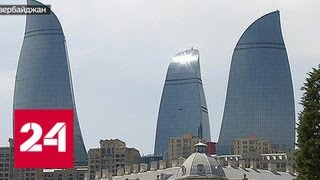 В Баку прошло заседание министров внутренних дел стран-участников СНГ - Россия 24