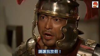 山田孝之 PlayStation 4 「冒死的下跪」「虛假留言信箱」2篇 (中文字幕)
