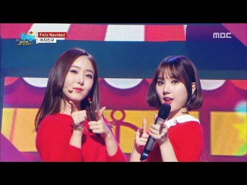 hot  gfriend   feliz navidad                                     show music core 20161224