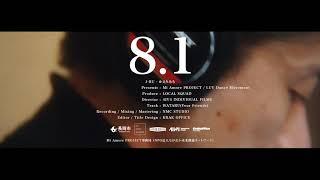 J-RU - かえりみち (Recording)
