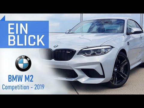 """BMW M2 Competition 2019 - Ist er besser als der """"originale"""" M2 F87? Vorstellung, Test & Kaufberatung"""