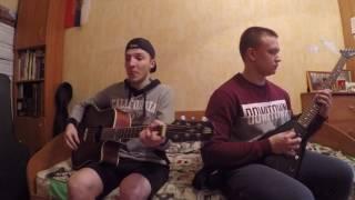 MiyaGi & Эндшпиль - Половина моя (cover by Andrey SRJ feat Егор)