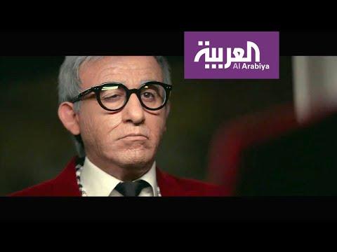 العرب اليوم - شاهد: أفلام عيد الأضحى المبارك في مصر أجزاء ثانية