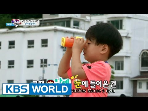 The Return of Superman - Finally in Busan!