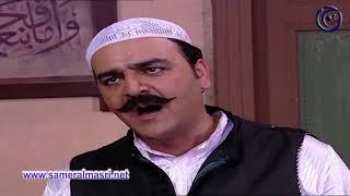 تحميل اغاني باب الحارة - ابو عصام زار العكيد ابو شهاب بالبايكة .. نحن يللي كبرناك ! سامر المصري MP3