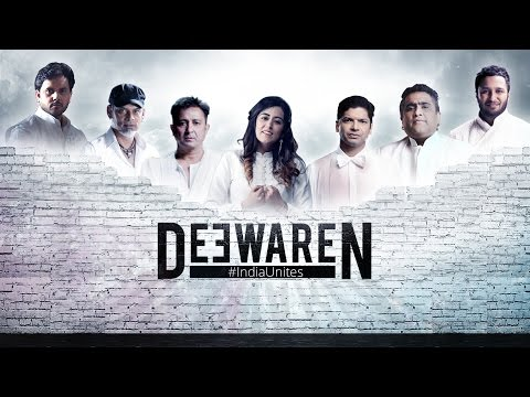 Deewaren: Unity Song for Holi (OFFICIAL) | Various Artists | TMN