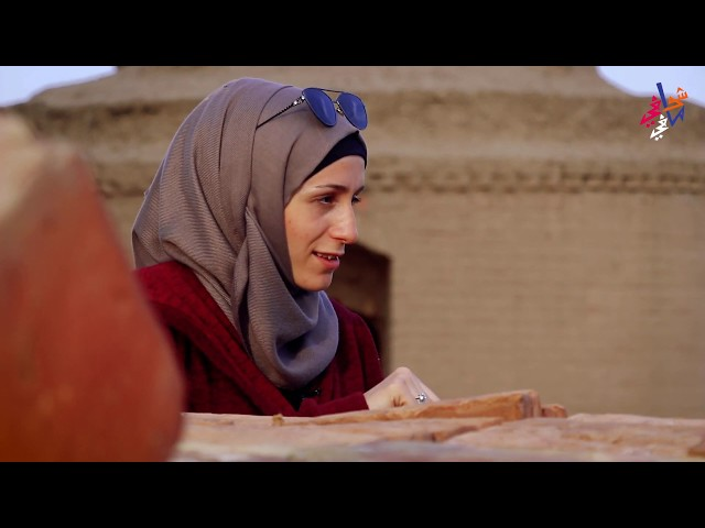 أنا فراتي وهذا تراثي – قصر هرقلة