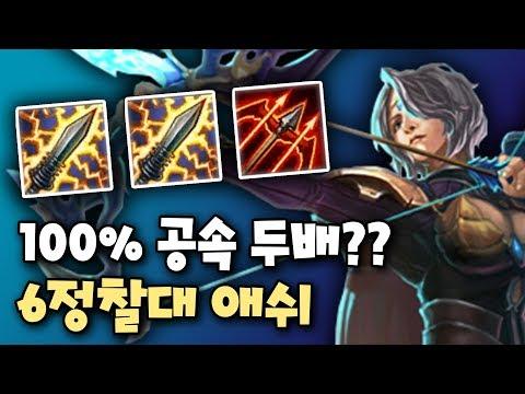 PBE實測瘋狂爆擊流打法!!