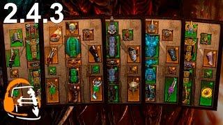 Diablo 3: лучшие билды патча 2.4.3
